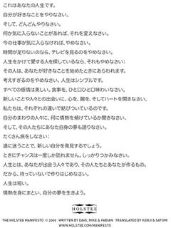 2014010702.jpg